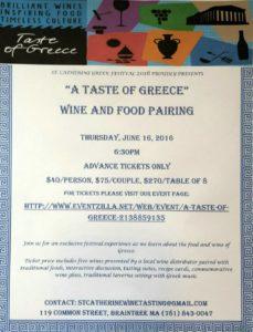 A Taste of Greece Food & Wine Dinner 2016 St Catherine's Braintree MA